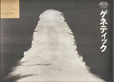 "GENETIKK ""Achter Tag"" 2LP sealed Vinyl Selfmade"