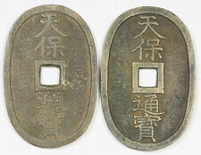 Lot of Two 2X Japan 100 Mon (Tempo Tsuho) 1835-1870 Copper Coin VF/XF