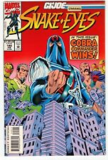 GI JOE #145 (VF+) 1st STAR BRIGADE! 1994 Marvel Low Print Run! High Grade! LQQK!