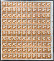 USA Briefmarken Bogen 100x 15 Cent 1978 A Postage - USPS Eagle #30661-S