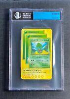 Pokemon 1999 BGS Authentic Teach Card Bulbasaur #1 Japanese