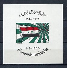 SYRIA MNH** 1958 Damascus fair ss   s11673