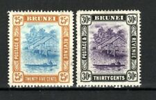 More details for brunei 1907-10 25c and 30c view on brunei river mh
