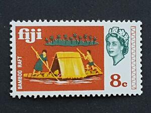 Fiji MNH 8c stamp 1969 Local Motifs and Queen Elizabeth II Decimal