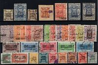 P130369/ BRITISH TRANSJORDAN / LOT 1923 – 1926 USED CV 315 $