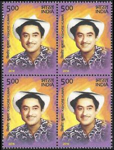 Kishore Kumar India Movie Star Bollywood Sing Singer Music Musik cinema block