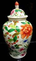 LOVELY  VINTAGE Decorative HAND PAINTED FLORAL DES GINGER JAR 10 X 5.6  INCH