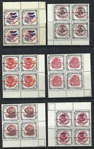 B&D: 1955 Honduras Scott C231-C240 Rotary Int'l airmail corner blocks/4 MNH