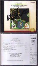 Bernard HAITINK Signiert MAHLER Symphony No.5 Berliner Philharmoniker JAPAN CD