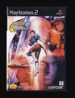 Sony Playstation2 Capcom Vs Snk 2 Millionaire Fighting 2001 PS2 Japan NTSC-J