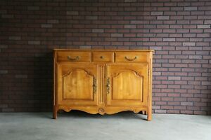 Buffet ~ Sideboard ~ Server ~ Legacy Sideboard by Ethan Allen