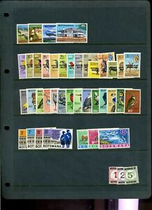 Botswana early MH collection inc 1967 defins sets