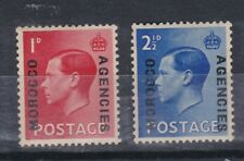 1936 EDVIII MOROCCO AGENCIES UNMOUNTED MINT SET SG75/76 (2)