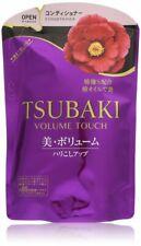 JAPAN SHISEIDO TSUBAKI-CAMELLIA VOLUME TOUCH CONDITIONER REFILL(345ml)HAIR CARE