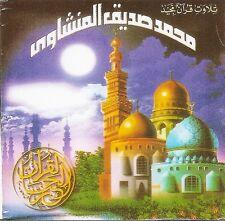 COMPLETE QURAN 48  Audio CD's Recitation  BY MUHAMMED SIDDIQUE AL MUNSHAWI