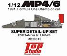 1/12 MP4/6 1991 Formula One Champion Car Super Detail Set for Tamiya kit