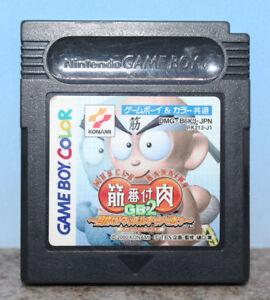 Muscle Ranking GB2 Nintendo Gameboy Color Japanese Import Cartridge Only Konami
