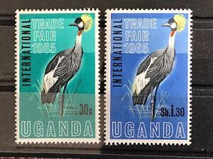 Uganda stamps 1965 international trade fair Kampala MNH