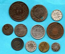 More details for 11 turkey coins ah 1223 - 1327, c ad 1808 - 1909. including silver. job lot.