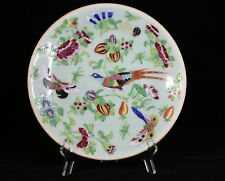 """Antique Chinese Porcelain Plate Famille Rose Celadon Seal Mark 19th Century 10"""""""