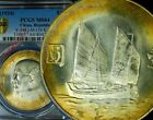 ? 1934 (Yr-23) China Republic Silver Junk Dollar *RAINBOW TONE* PCGS MS 64 RARE