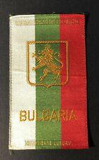 Vintage c1910 Bulgaria Egyptienne Luxury Cigarette Silk