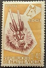 Stamp Upper Volta 1960 40c Animal Masks Mint Hinged