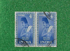 1951-60   PAIR  India Scott #240 4A  CANCELLED  STAMPS  NH