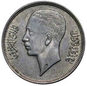 IRAQ 50 Fils 1938 Silver AU Ghazi I
