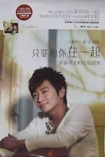 ERIC SUEN ASIAN PROMO POSTER - HK Cantopop Singer/Actor