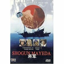 Shogun Mayeda - UK Region 2 Compatible DVD Shô Kosugi, David , Gordon Hessler