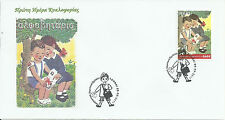 Greece 2011 - Reeding Books - Fdc with self adhesive stamp -unofficial