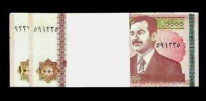 Iraq Iraqi 10000 (10,000) Dinars 25 Pcs 1/4 Million Bundle 2002 UNC 250,000 IQD