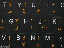 Highest Quality Arabic Keyboard Stickers Fast Free Postage Australia Wide