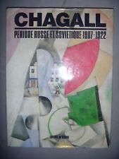 Peinture: Chagall: Période russe et soviétique 1907-1922, 1988, TBE