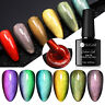 UR SUGAR 7.5ml Nagel Gellack 9D Magnetisch Purple Red Soak Off UV Gel Polish