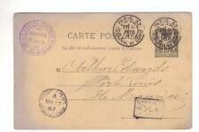 Lettre Cover 1887  ile maurice 10 c Sage entier Cad arrivée Mauritus Port louis