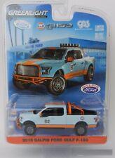 Greenlight 1/64 2016 Galpin Ford GULF OIL F-150 Pickup Truck Light Blue (51088)