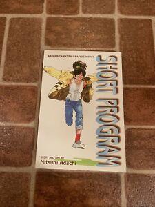Short Program Animerica Extra English Manga Graphic Novel Omnibus 2 Collection
