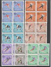 Mint Never Hinged/MNH Olympics Asian Stamp Blocks