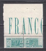 ITALIA 1947 Pacchi Postali Lire 2 ruota SPL Bordo di Foglio