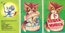 14 Russian cards in folder CATS AND MICE from cartoon movie