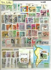 BIS_LIKE:many stamps Vietnam used /NH LOT JL02-679