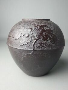 JAPANESE VINTAGE IRON FLOWER VASE IKEBANA ARRANGEMENT ROUGH SURFACE PLANT LEAF