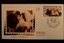 MONACO PREMIER JOUR FDC YVERT  1232    CHIENS LHASSA+APSO+SHIH-TZU   1,30F  1980