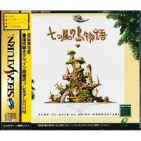 NANATSU KAZE NO SHIMA MONOGATARI Sega Saturn Import Japan Game ss