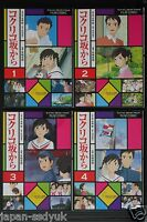 JAPAN Kokurikozaka kara / From Up On Poppy Hill Film Comic 1~4 Complete Set