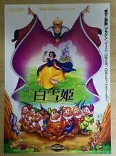 SNOW WHITE and the SEVEN DWARFS -JAPAN Chirashi/Mini-Poster- RARE! DISNEY! BONUS