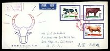 1981 People's Republic of China Scott #1682-84 on FDC w/Suppl Postage