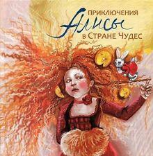 """Modernes russisches Buch """"Alice im Wunderland"""" Rudko Lewis Carroll Kinder Kinder"""